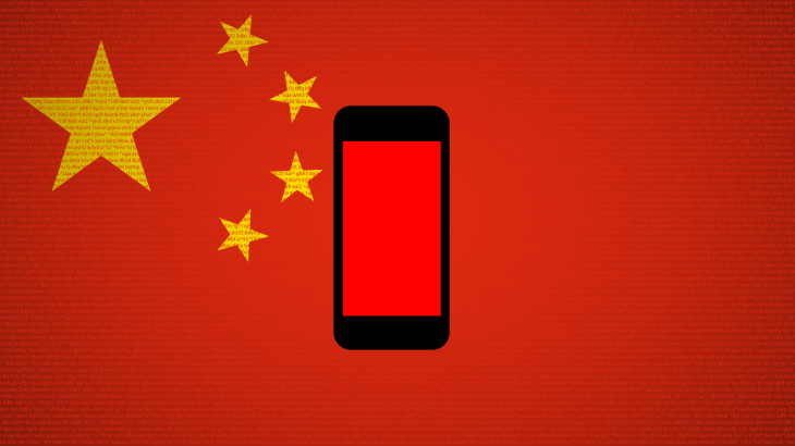 Chinese Malware Returns with a Vengeance
