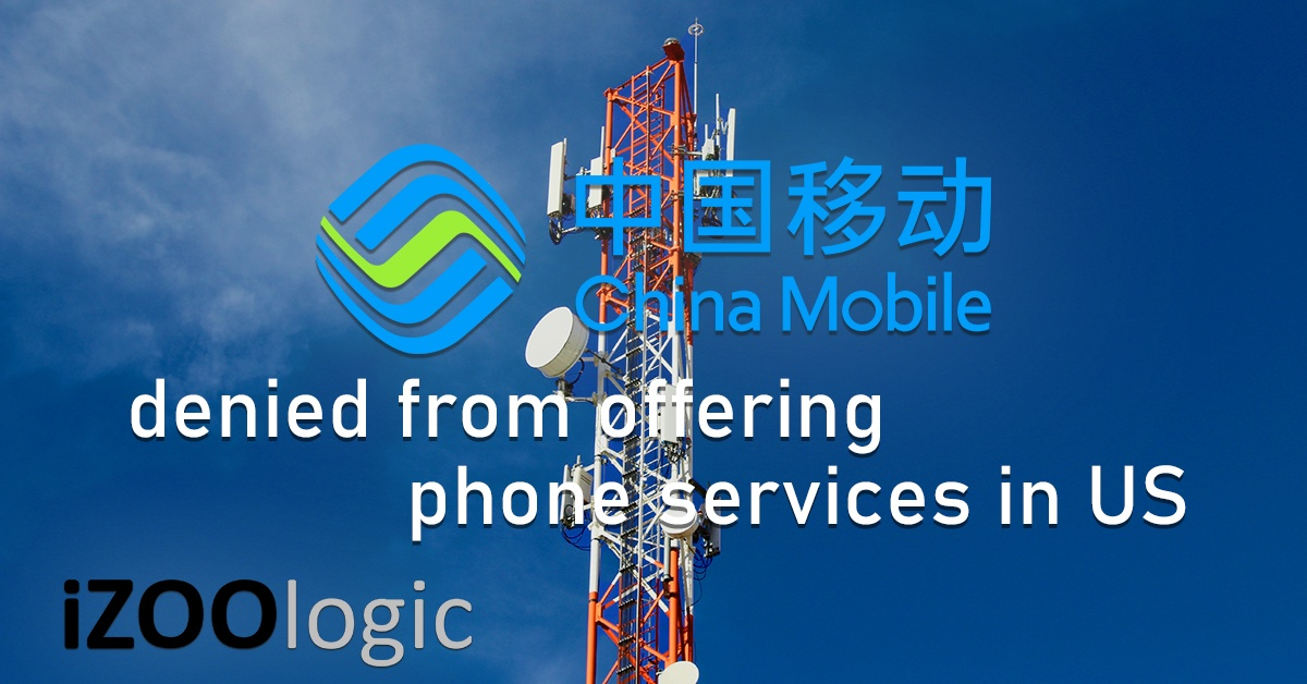 us denied china mobile industry news
