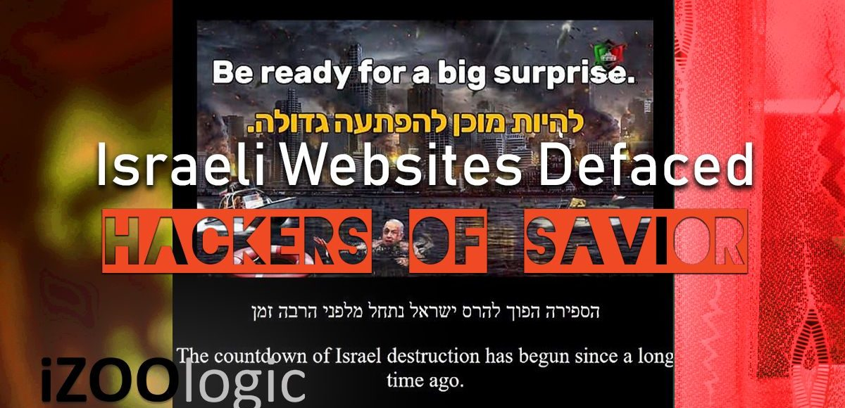 defaced website israeli hackers of savior hacking brand abuse brand protection